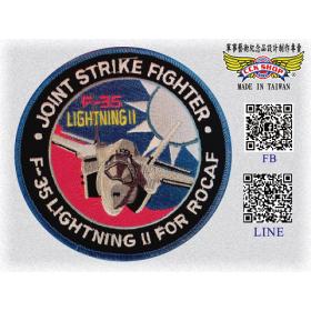 空軍 F-35閃電2型戰機國徽臂章